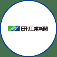 日韓工業新聞