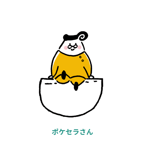 イメージキャラクター ポケセラさん